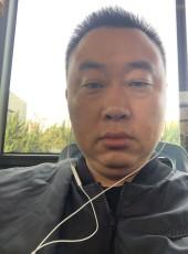 夜难眠, 39, China, Qingdao