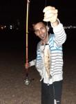 מודי, 28  , Eilat