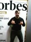 Вадим, 26 лет, Москва