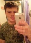 Юсуф, 24 года, Уркарах