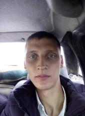 Mikhail , 23, Russia, Labinsk