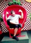 Justin, 25 лет, Plant City