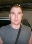 александр, 36 лет, Гай