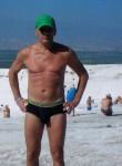 Andrey, 56  , Sudak