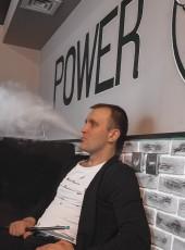 Nikolay, 25, Russia, Prokopevsk