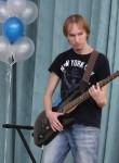 Andrey, 25, Novosibirsk