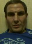 Илья, 33 года, Саранск