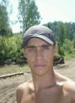 Ilya, 27, Leninsk-Kuznetsky