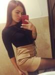 Ольга, 25 лет, Москва