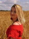 Svetlana, 32, Moscow