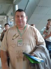 Sergey, 50, Russia, Kemerovo