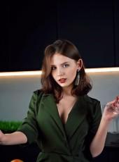 Katyusha, 19, Ukraine, Kiev