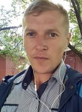 Aleksandr, 31, Ukraine, Lisichansk