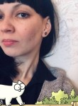 Elena, 33, Lozova
