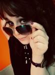 Марина, 24 года, Тверь