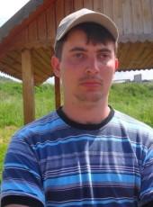 Denis, 34, Russia, Bogotol