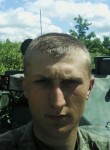 Дима, 21 год, Правдинск