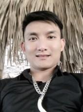 Tiểu Nam, 27, Vietnam, Ho Chi Minh City