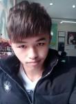玖杰, 21, Dali