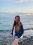 Anna, 35, Yekaterinburg