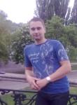 ruslan, 39, Chernihiv