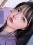 腻腻歪歪, 32  , Fuzhou