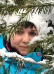 Elena, 34, Pervouralsk