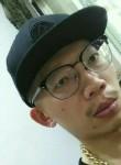 郭伯韋, 34, Taipei