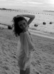 Анна, 28, Belgorod