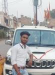 Divyansh, 19  , Jatara