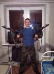 Dzhekson, 18, Donetsk