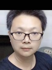 爱不及待, 30, China, Foshan