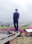 Tamim, 22  , Kabul