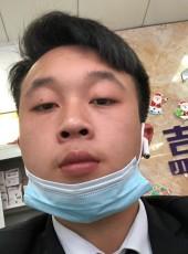 杨, 18, China, Danshui