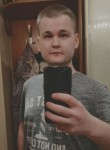 Roman, 23, Moscow