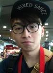Coke, 31  , Macau