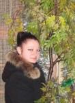 Irina, 27  , Teplyk