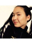 Ze, 69  , Ulaanbaatar