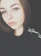 Anastasiya , 20, Russia, Lyubertsy