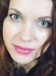 Наталья, 43 года, Горад Мінск