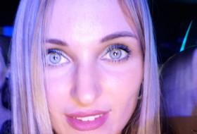Катерина, 32 - Только Я