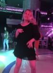 Марина, 36 лет, Дзержинск