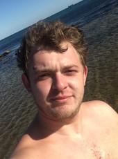 александр , 25, Россия, Адыгейск