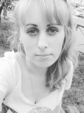 Rusalka, 32, Ukraine, Vinnytsya