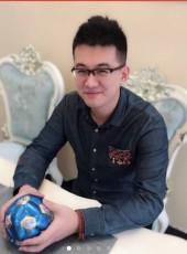 taylor, 27, China, Beijing