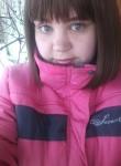 Татьяна, 22 года, Нижний Новгород