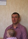 irina, 38  , Novovarshavka