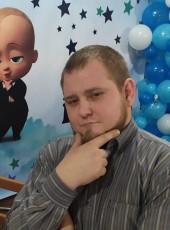 Danil, 29, Ukraine, Kiev
