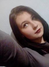 Alina, 19, Ukraine, Okhtyrka