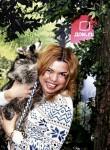 Эля, 46 лет, Ростов-на-Дону